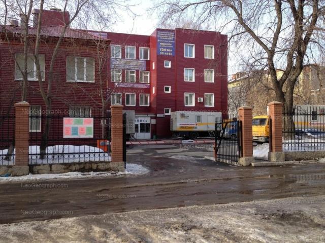 Address(es) on photo: Korolenko street, 7, Yekaterinburg