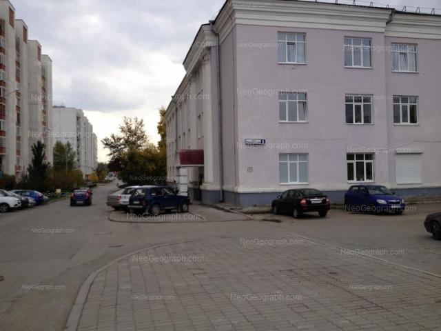Адрес(а) на фотографии: улица Крылова, 33А, 35, Екатеринбург
