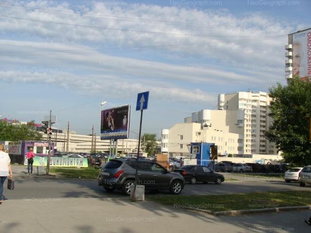Адрес(а) на фотографии: улица Шейнкмана, 134, 134А, Екатеринбург