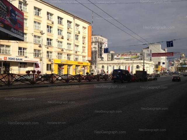 mobile shop Euroset and the Coliseum cinema theatre