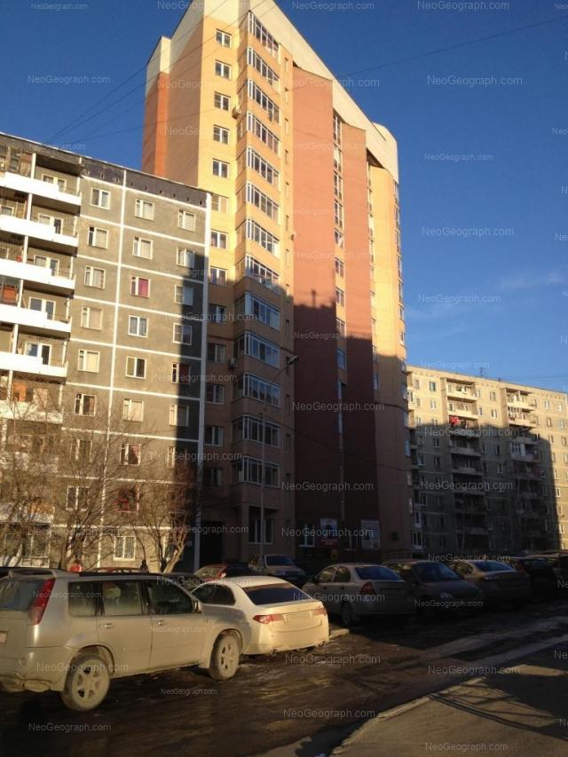 Адрес(а) на фотографии: улица Красина, 3, 3А, 5, Екатеринбург
