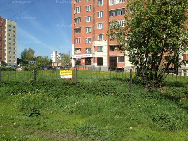 Адрес(а) на фотографии: Бисертская улица, 27, 29, Екатеринбург