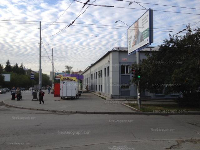Адрес(а) на фотографии: Комсомольская улица, 16, 25, Екатеринбург