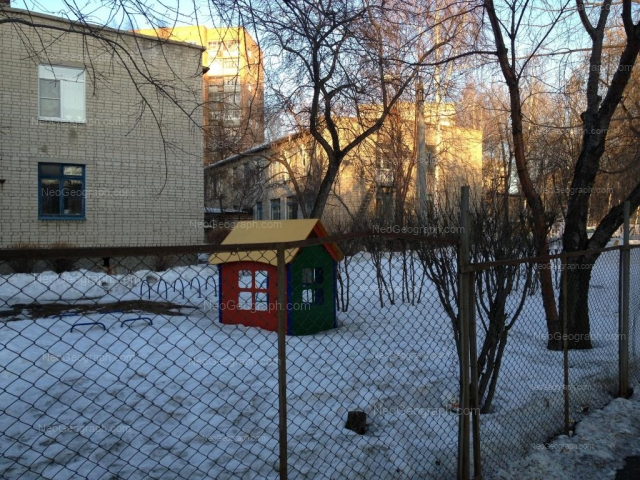 Address(es) on photo: Sulimova street, 67, Yekaterinburg