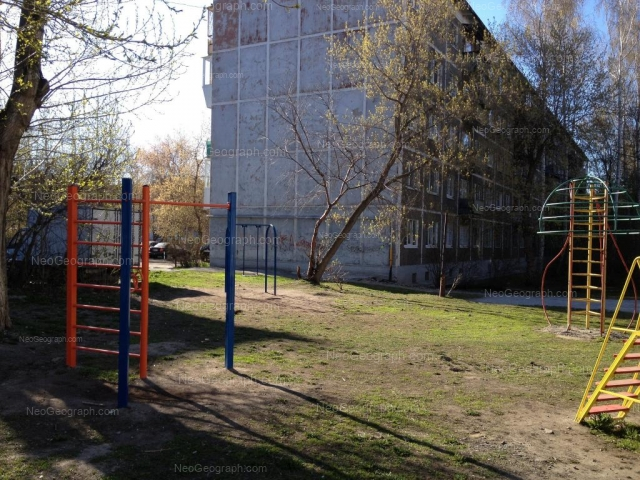 Адрес(а) на фотографии: Посадская улица, 71, Екатеринбург