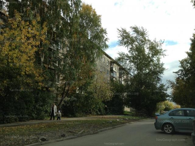 Address(es) on photo: Slaviyanskaya street, 56, Yekaterinburg