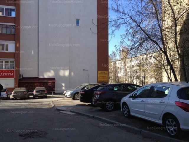 Адрес(а) на фотографии: улица Пальмиро Тольятти, 13А, Екатеринбург