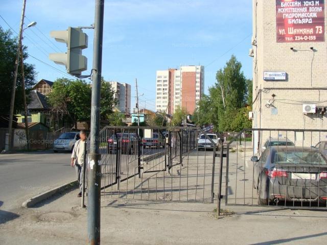 Адрес(а) на фотографии: улица Чкалова, 45, Екатеринбург