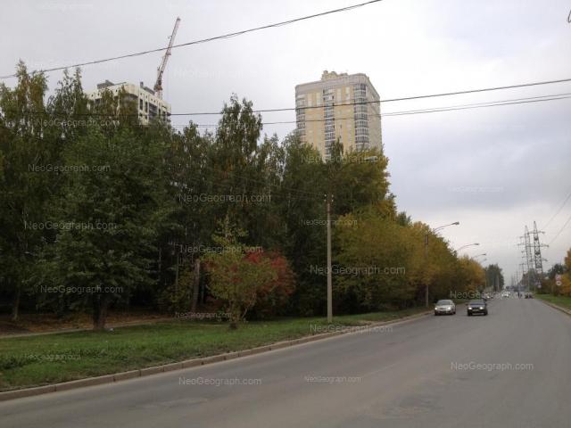 Address(es) on photo: Zenitchikov street, 14, Yekaterinburg