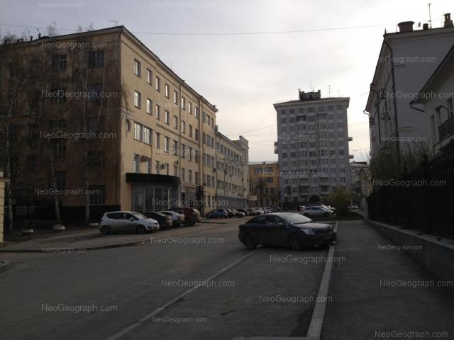 Адрес(а) на фотографии: улица 8 Марта, 2, 4, Екатеринбург