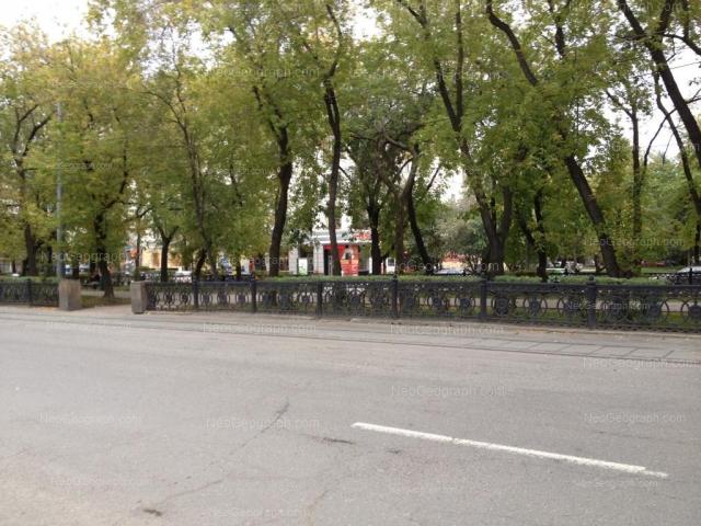 Адрес(а) на фотографии: проспект Ленина, 56, Екатеринбург