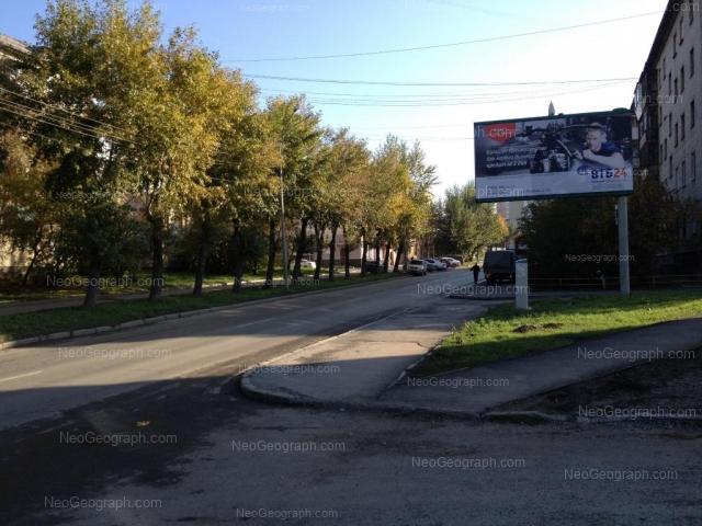 Адрес(а) на фотографии: улица Азина, 18А, 21, Екатеринбург