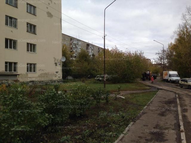 Address(es) on photo: Krauliya street, 81, Yekaterinburg