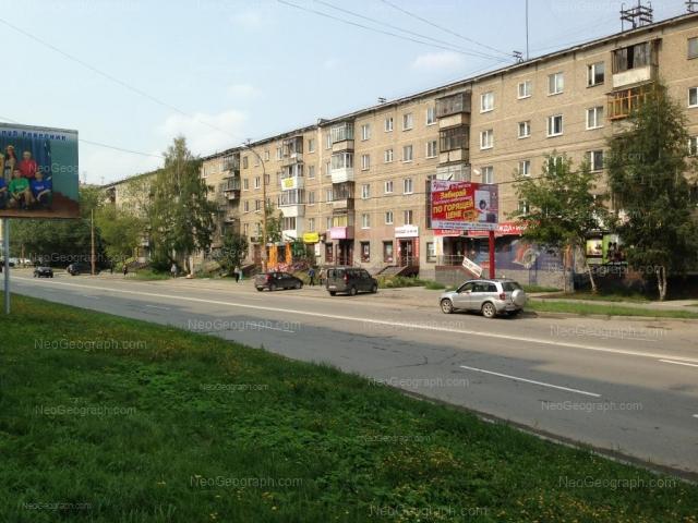 Address(es) on photo: Frezerovschikov street, 27, Yekaterinburg
