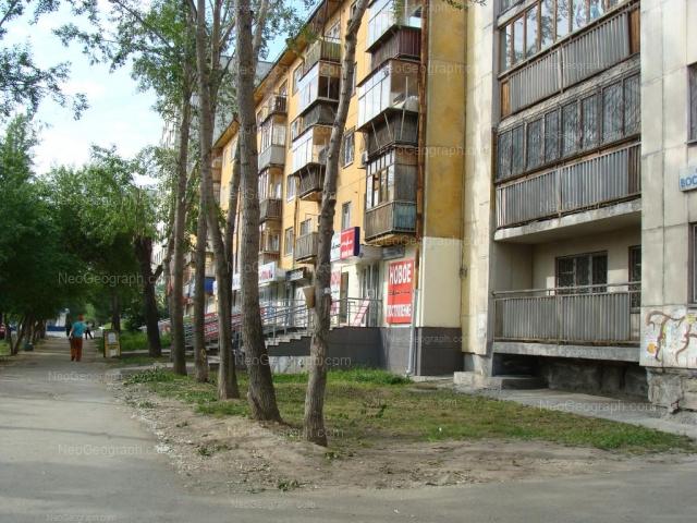 Адрес(а) на фотографии: Восточная улица, 160, 162, Екатеринбург