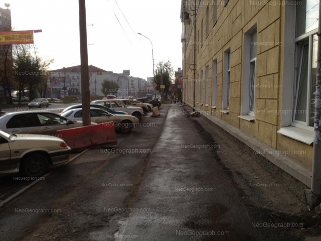 Адрес(а) на фотографии: Московская улица, 2, 19, Екатеринбург