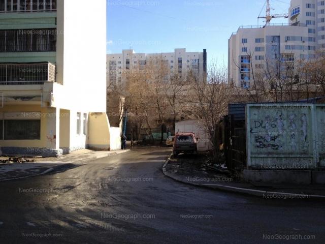 Address(es) on photo: Yumasheva street, 4а, 10, Yekaterinburg