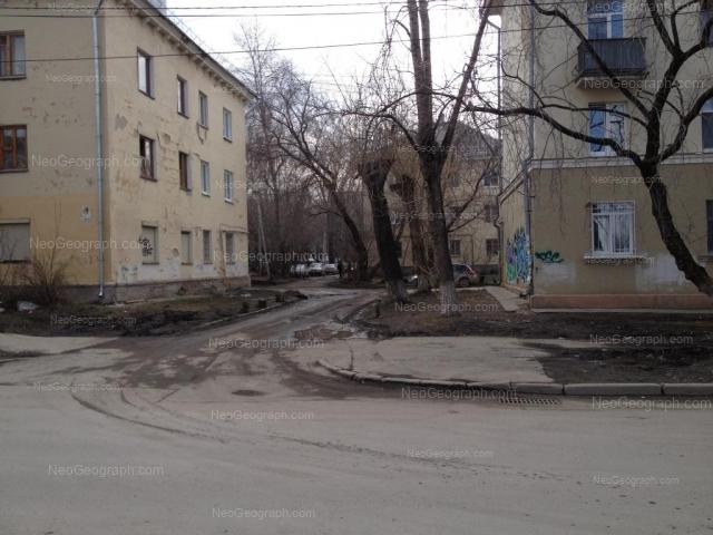 Address(es) on photo: Studencheskaya street, 2, 4, 4А, Yekaterinburg