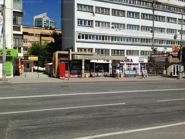 Address(es) on photo: Malisheva street, 21/1, 21/3, Yekaterinburg