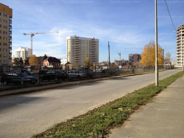 Address(es) on photo: Roschinskaya street, 41, 50, Yekaterinburg