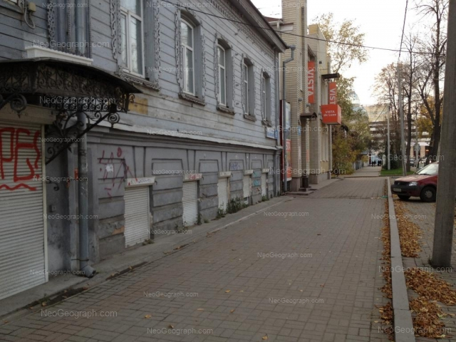 Адрес(а) на фотографии: улица Розы Люксембург, 16, 18, Екатеринбург