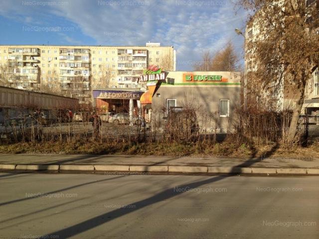 Адрес(а) на фотографии: улица Ткачей, 18, Екатеринбург