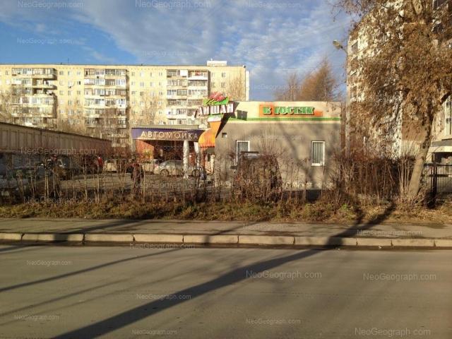 Address(es) on photo: Tkachei street, 18, Yekaterinburg