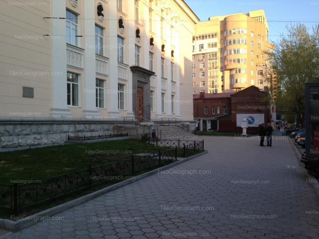 Адрес(а) на фотографии: улица Белинского, 15, 19, Екатеринбург