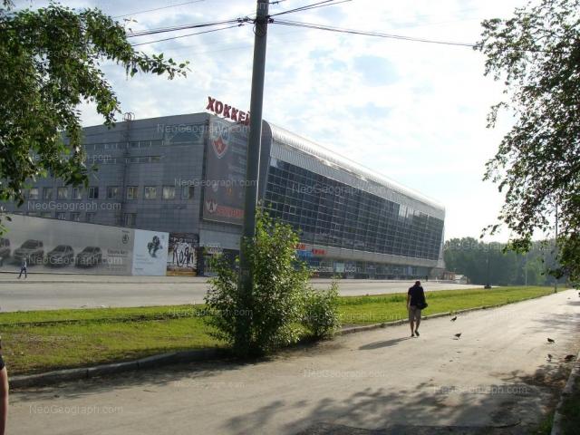 Address(es) on photo: Bolshakova street, 90, Yekaterinburg