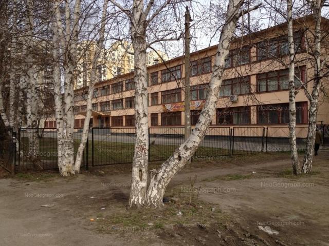 Адрес(а) на фотографии: Ясная улица, 16, 20д, Екатеринбург