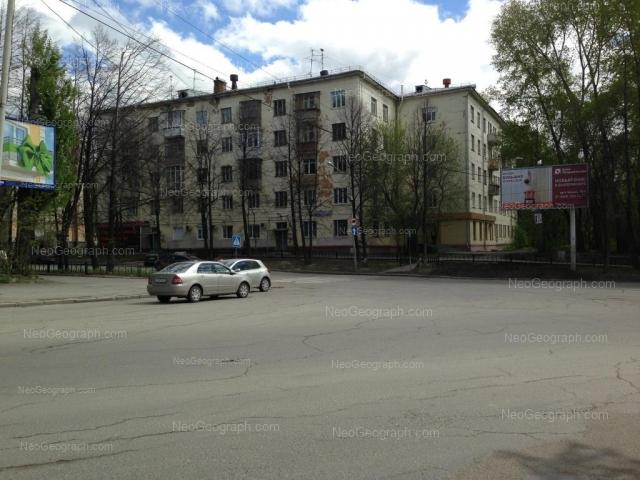 Адрес(а) на фотографии: Первомайская улица, 66, Екатеринбург