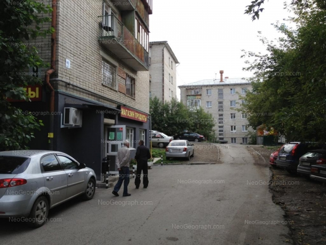 Address(es) on photo: Gurzufskaya street, 9, 9Б, Yekaterinburg