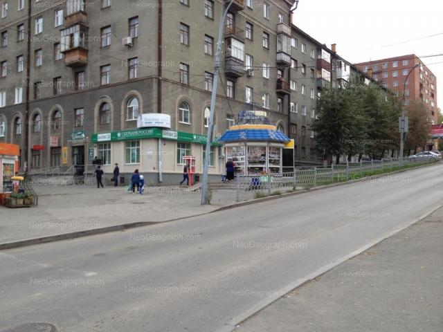 Адрес(а) на фотографии: улица Мельникова, 3, Екатеринбург