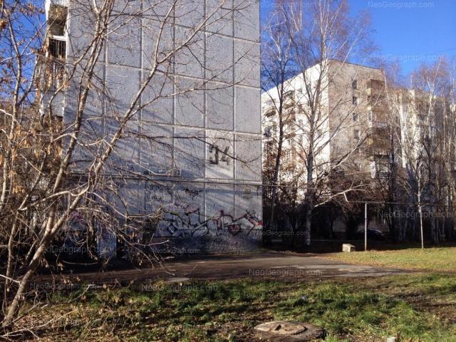 Адрес(а) на фотографии: Белореченская улица, 34/1, Екатеринбург