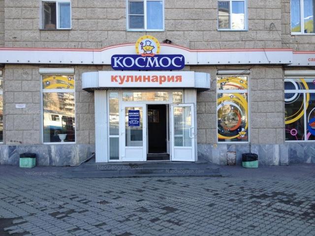 Адрес(а) на фотографии: улица Свердлова, 66, Екатеринбург