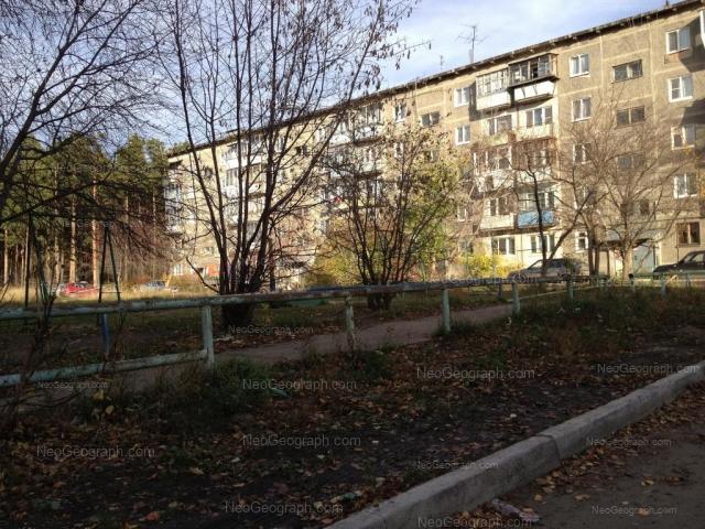 Адрес(а) на фотографии: улица Испытателей, 15, Екатеринбург