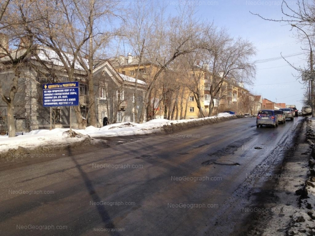 Адрес(а) на фотографии: Первомайская улица, 104, Екатеринбург