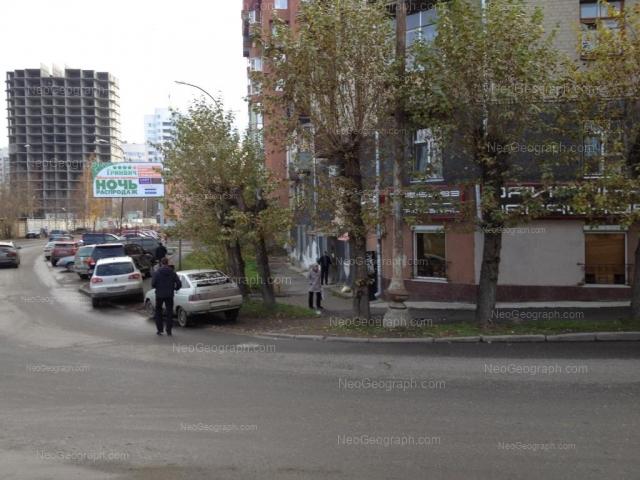 Адрес(а) на фотографии: улица Юмашева, 4, Екатеринбург