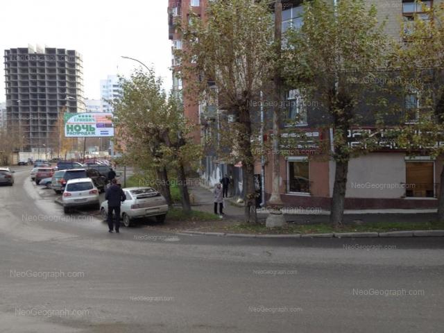 Адрес(а) на фотографии: улица Крылова, 1/1, Екатеринбург