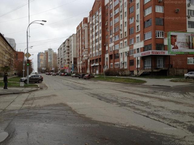 Address(es) on photo: Surikova street, 47, 48, 50, Yekaterinburg
