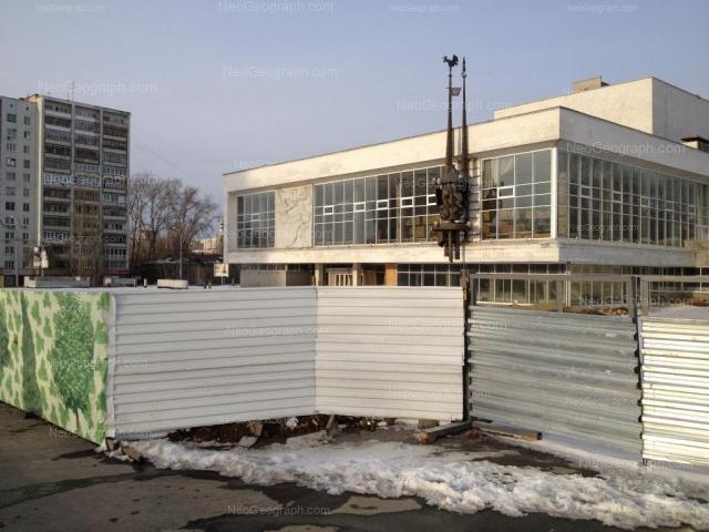 Адрес(а) на фотографии: улица Свердлова, 2, Екатеринбург