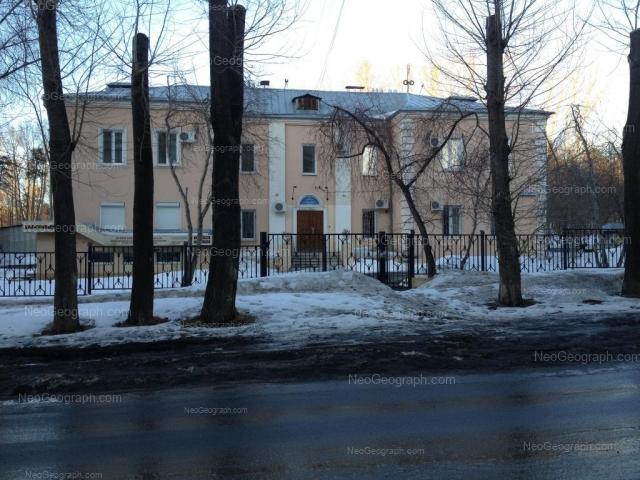 Адрес(а) на фотографии: Омская улица, 106, Екатеринбург