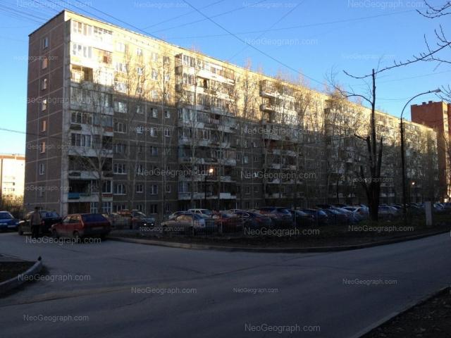 Адрес(а) на фотографии: Боровая улица, 21, Екатеринбург