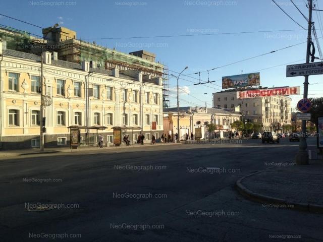 Address(es) on photo: Gogolya street, 1, 2, Yekaterinburg
