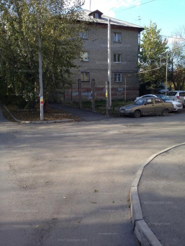 Адрес(а) на фотографии: переулок Чаадаева, 5, Екатеринбург