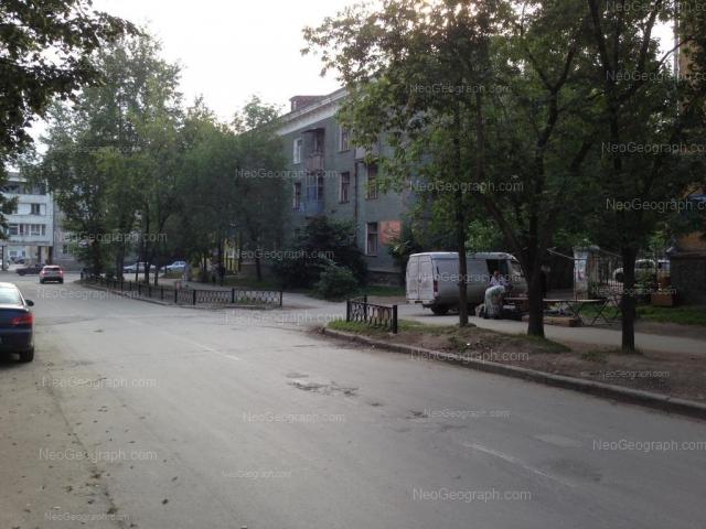 Address(es) on photo: Taganskaya street, 3, 6, Yekaterinburg