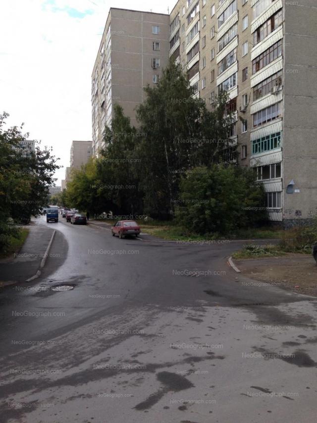 Address(es) on photo: Vikulova street, 26, Yekaterinburg