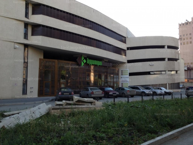 Адрес(а) на фотографии: улица Николая Никонова, 21, Екатеринбург