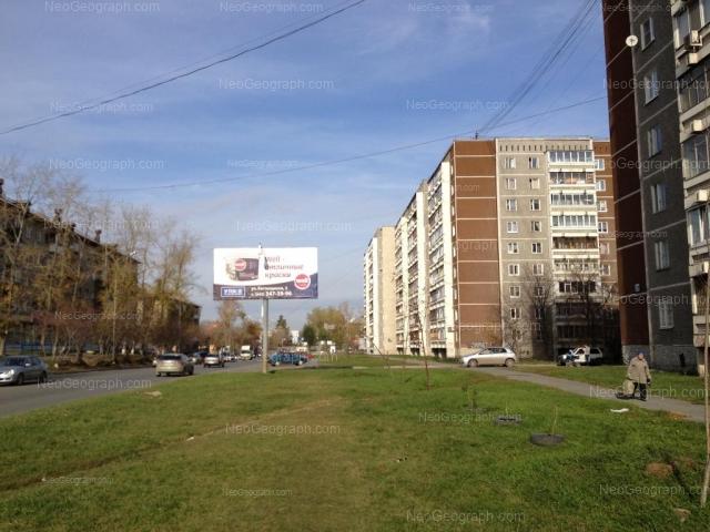 Address(es) on photo: 40 let Komsomola street, 10, 12, 29, 31, Yekaterinburg