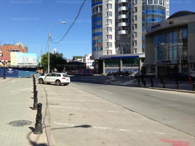 Адрес(а) на фотографии: улица Хохрякова, 32, 39, 41, Екатеринбург